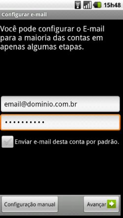 mail_android4